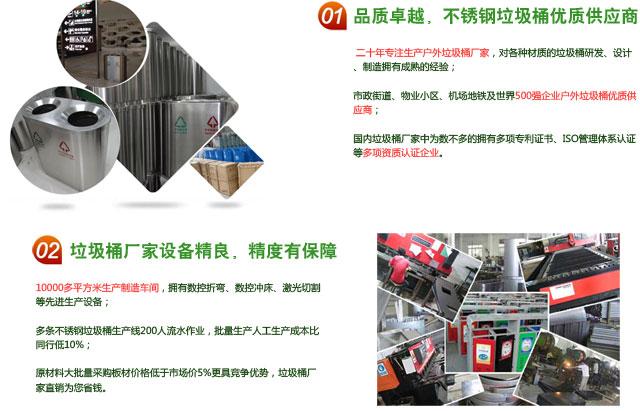 户外环保冲孔不锈钢分类环卫垃圾桶