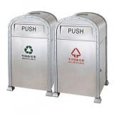 不锈钢分类机场垃圾桶