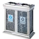 不锈钢分类地铁垃圾桶