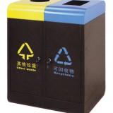 烤漆分类垃圾桶