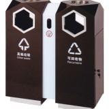 菱面体钢制分类垃圾桶