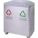 机场摇盖不锈钢垃圾桶