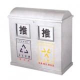 不锈钢垃圾分类回收箱