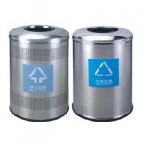 室内冲孔圆柱形不锈钢垃圾桶
