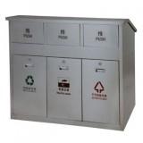 不锈钢三分类环卫垃圾箱