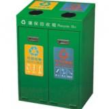 社区分类钢制回收箱