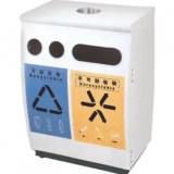 企鹅分类钢制垃圾箱