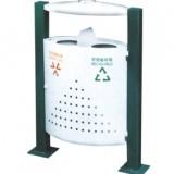 冲孔分类钢制垃圾箱