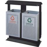 车站分类冲孔钢制垃圾桶