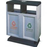 封闭式冲孔钢制垃圾桶