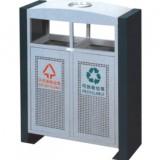 拱形冲孔户外分类钢制垃圾桶