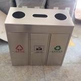 云浮小区物业选择不锈钢垃圾桶高端大气