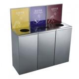 三桶不锈钢分类环保回收桶