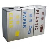 不锈钢三分类环保垃圾桶
