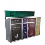 商用户外不锈钢四筒分类垃圾箱