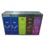 六筒报纸不锈钢分类环保回收箱