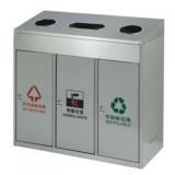室内三筒环保不锈钢分类垃圾箱