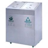 商用室内环保分类不锈钢垃圾箱