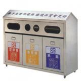 不锈钢三分类环保回收箱