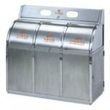 不锈钢三分类摇盖垃圾桶