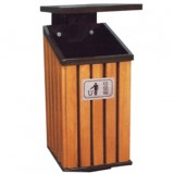 遮挡式钢木垃圾桶