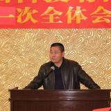 红树湾2014年第一次全体员工会议