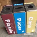 四分类不锈钢垃圾桶净化深圳外国语学校环境