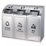 不锈钢三联分类垃圾桶