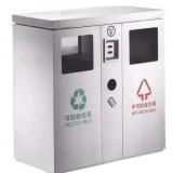 不锈钢商务分类垃圾桶