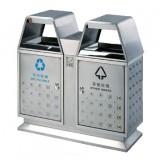 不锈钢户外公园分类垃圾桶
