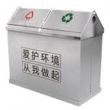 不锈钢户外小区分类垃圾桶