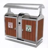 高铁分类环保钢木垃圾桶