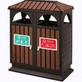 物业分类环保钢木垃圾桶