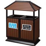 高档中式钢木垃圾桶
