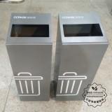 不锈钢果皮箱的选用要领有哪些?