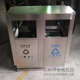 浅析不锈钢垃圾箱两种制作工艺