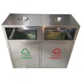双烟灰缸户外两分类不锈钢垃圾桶