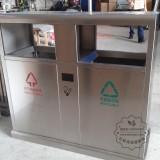 分类不锈钢垃圾桶山东青岛采购案例