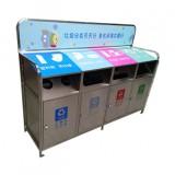 环保户外四分类不锈钢垃圾箱