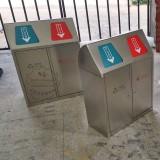 公共场合不锈钢垃圾桶