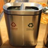 分类不锈钢垃圾桶图片大全