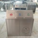 不锈钢按压式垃圾桶