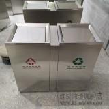 淄博室内不锈钢分类垃圾桶厂家直销