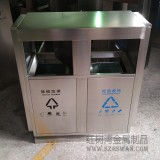 香华实验小学户外不锈钢分类垃圾桶采购案例