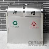 户外分类不锈钢垃圾桶的清洁维护计划及清洁方法