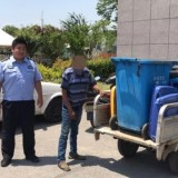 江苏连云港200个塑料垃圾桶盖不翼而飞赣榆警方揭开真相