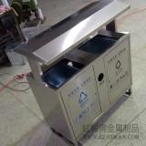生态户外分类不锈钢垃圾桶