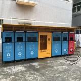 东莞强制生活垃圾分类计划出台