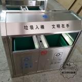 广州校园分类不锈钢垃圾回收箱生产案例
