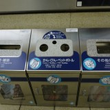 为什么日本要禁止使用垃圾箱
